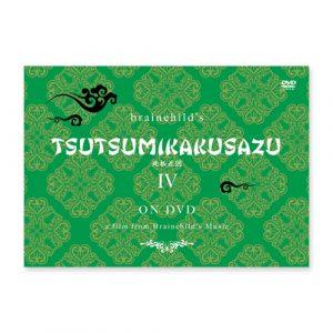 tsutsumi4_sold