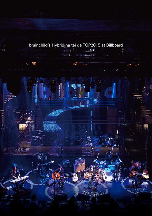 brainchild's Hybrid na tei de TOP2015 at Billboard