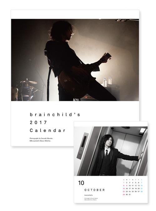 brainchild's 2017 Calendar