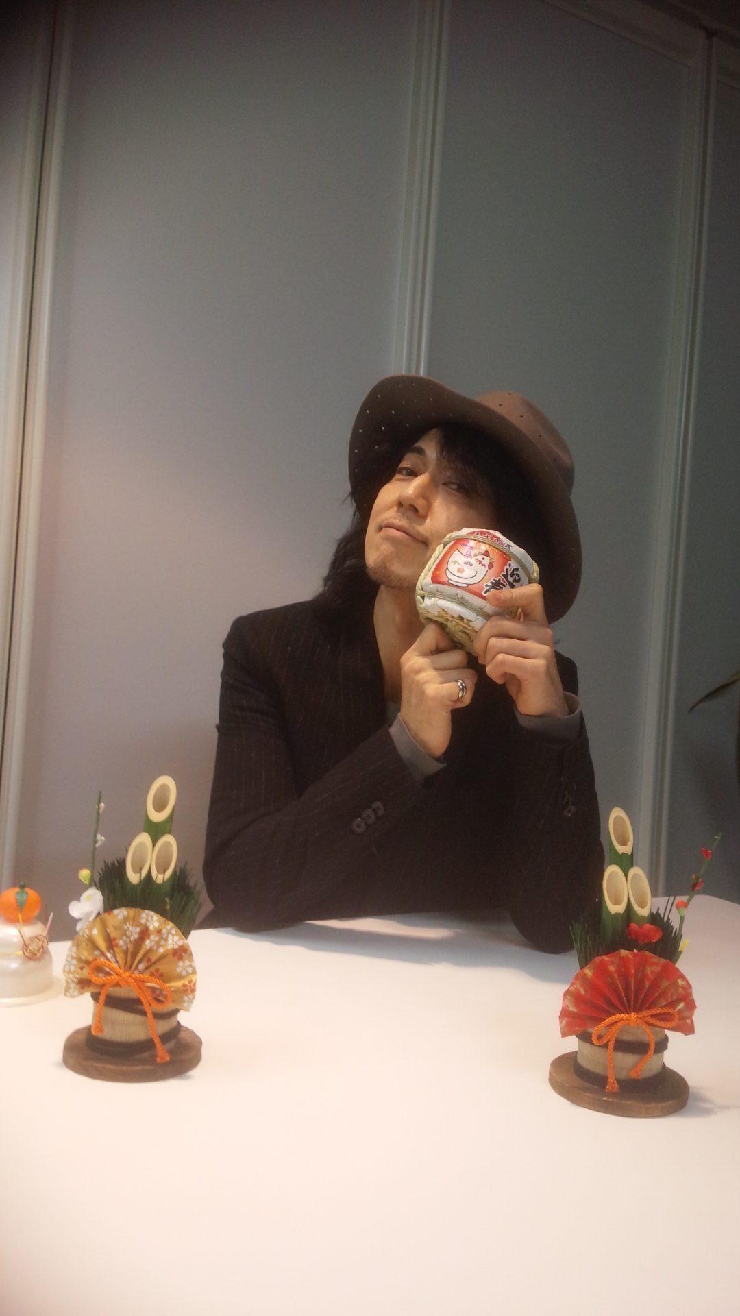 View of Hideaki #146