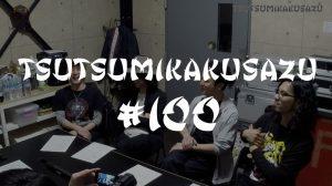 100_news