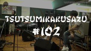 102_news