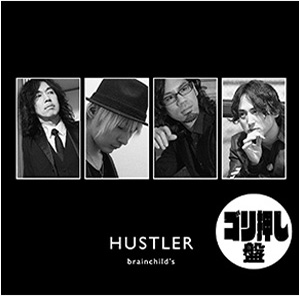 2nd Mini Album『HUSTLER』≪ゴリ押し盤≫