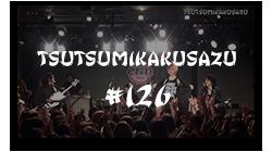 126_samuneiru (1)