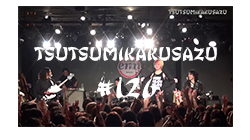 126_samuneiru
