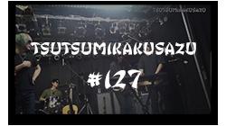 127_samuneiru