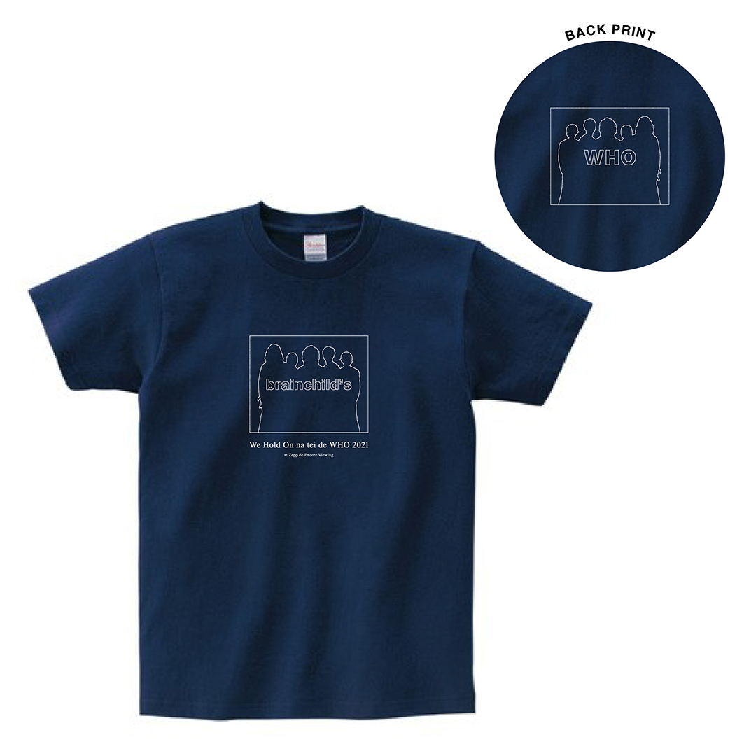 brainchild's WHO 2021 Limited- Silhouette-Tee