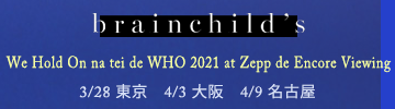 brainchild's We Hold On na tei de WHO 2021 at Zepp de Encore Viewing