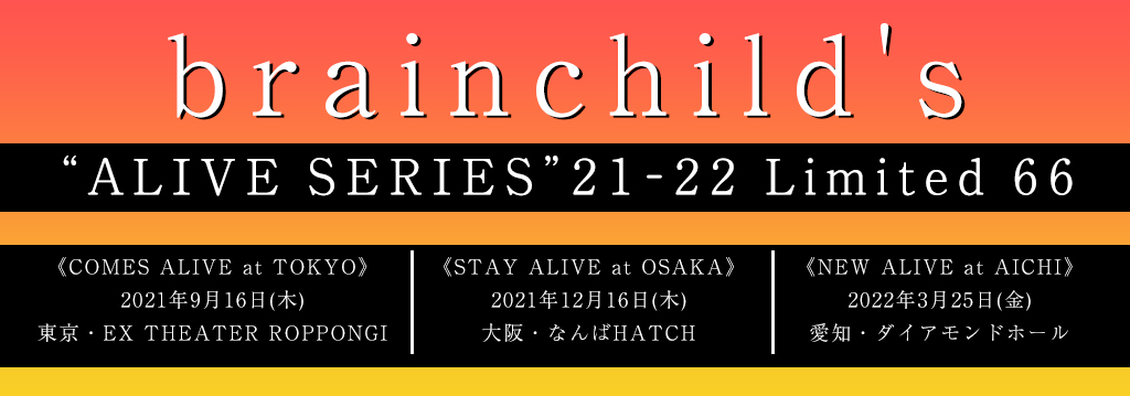 ALIVE SERIES 21-22 Limited 66